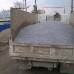 Щебень, песок, отсев, торф, земля, доставка, Новосибирск
