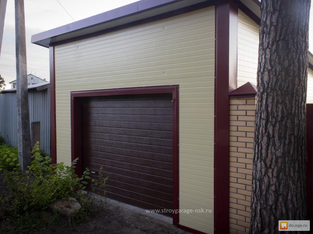 Купить гараж под ключ в новосибирске ремонт ворот металлических гаражей