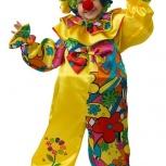 Карнавальный детский костюм Клоун Батик, Новосибирск