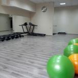 Уютный фитнес зал для персонального и группового тренинга, Новосибирск