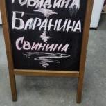 продам деревянный штендер, Новосибирск