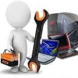 Компьютерная помощь. Устранение неисправностей, Новосибирск