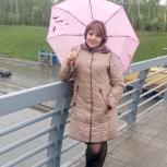 Предлагаю услуги домработницы, Новосибирск