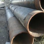 Трубы стальные круглые б/у, Новосибирск