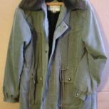 Теплая демисезонняя куртка, Новосибирск