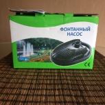 Фонтанный насос DXB-1500, Новосибирск