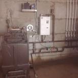 Отопление, водопровод, канализация, Новосибирск