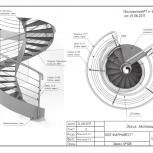 Проекты лестниц и ограждения, Новосибирск