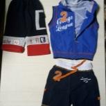 Вещи для мальчика на 1 год, Новосибирск