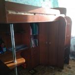 Продам кровать-чердак для школьника, Новосибирск