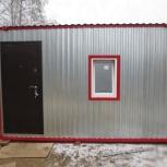 Бытовка вагончик красный (2,4х4м) павильон,киоск, Новосибирск