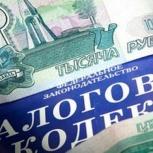Бухгалтерские услуги для малого бизнеса, Новосибирск