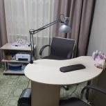 Сдам кабинет маникюра и педикюра в аренду, Новосибирск