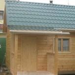 Комплект стройматериалов для бани, домика, времянки, Новосибирск