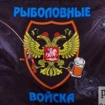 """Флаг """"Рыболовные войска"""" 90x135, Новосибирск"""