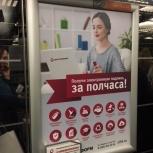 Реклама в бизнес-центрах, Новосибирск