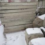 Жб забор щелевой, плита дорожная, Новосибирск