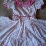 Продам платье для девочки рост 122, Новосибирск
