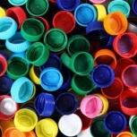 Куплю крышки от пластиковых бутылок 2.8 мм., Новосибирск