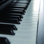 Уроки фортепиано, Новосибирск