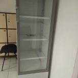Холодильник для напитков, Новосибирск