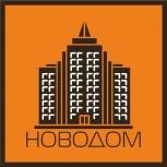 Проектирование и монтаж систем отопления и водоснабжения, Новосибирск