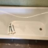 Продам ванну акриловую, Новосибирск