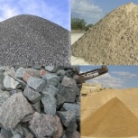 Доставка сыпучих материалов (щебень, песок и т.д), Новосибирск