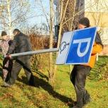 Установка дорожных знаков, стойки для дорожных знаков, ГОСТ Р, Новосибирск