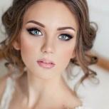 Свадебный и выпускной образы, Новосибирск
