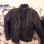 Продам кожаные куртки, Новосибирск
