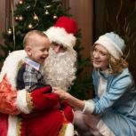 Дед Мороз и Снегурочка, Новосибирск