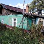Продам дом срочно!, Новосибирск