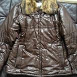 Куртка BAON, Новосибирск