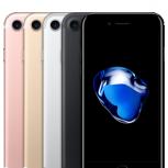 Apple iphone 7 в наличии, Новосибирск