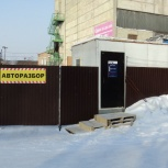 Продам авторазбор японских авто, Новосибирск