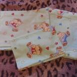 Постельное белье для малыша, Новосибирск