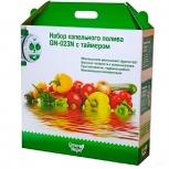 Капельный полив Green Helper GN - 023N (набор на 64 растения), Новосибирск