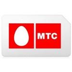 Сим-карты с безлимитным Интернетом МТС: 1000 руб. в месяц, Новосибирск