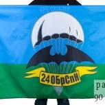 Флаг 24 Бригады Спецназа 90x135, Новосибирск