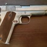 Colt 1911 охолощенный, Новосибирск