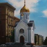 Рисуем картины маслом на холсте, Новосибирск