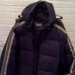 Продам куртку пуховую Outventure, Новосибирск