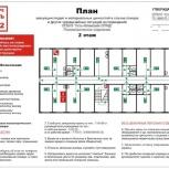 Планы эвакуации, Новосибирск