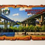 Оптовая продажа сувенирной продукции Новосибирск, Новосибирск