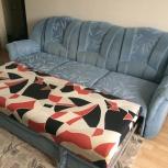 Срочно продам комплект мягкой мебели для зала и гостиной (б/у), Новосибирск