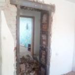 Демонтажные работы, любой сложности. Быстро. Расчет наличный/безналндс, Новосибирск