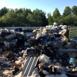 Вывоз мусора,ТБО с СНТ, дачных обществ, дач и частного сектора., Новосибирск