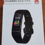 Умный браслет Huawei band 4 pro, Новосибирск