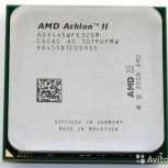 Процессор AMD Athlon II X3, Новосибирск